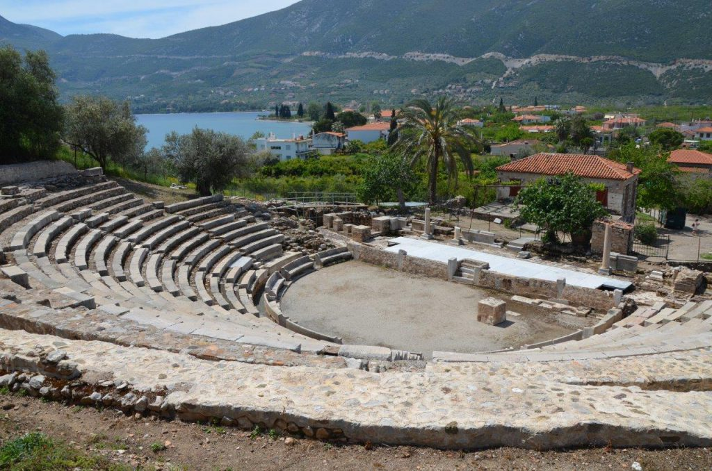 The Little Theatre of Epidaurus